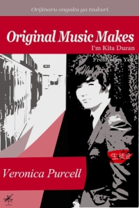 OMM-KKP-Book-Title
